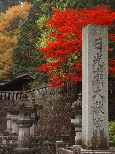 http://asianlife.info/upload/asianlife.info/images/2012/10/nikko-in-autumn-e1283816631164.jpg